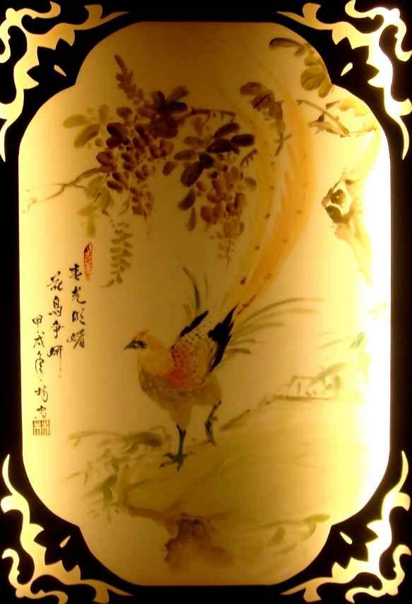 Restaurant Chinois  Livraison